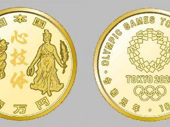 Tokyo2020: 記念一万円金貨幣に相撲の神・野見宿禰とギリシャのニケ女神がデザイン