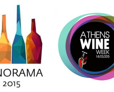 oinorama-athens-wine-week.jpg