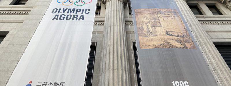 olympic-agora-mitsui-greecejapancom-2.jpg