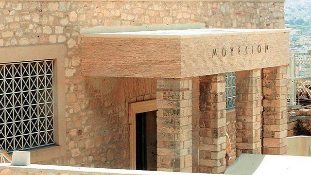 palaio-mouseio-akropolis.jpg