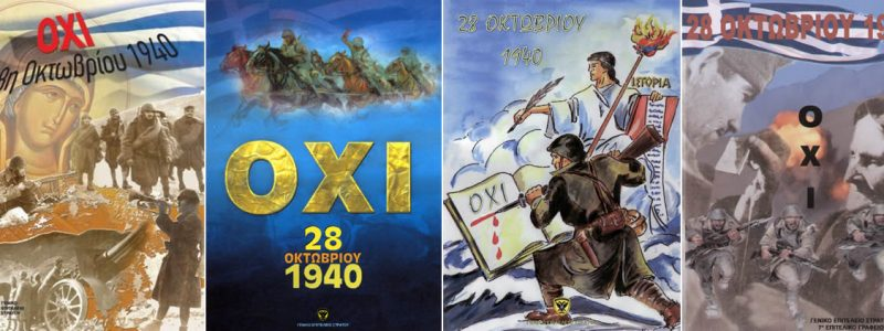 posters_OXI.jpg