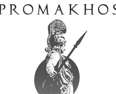 promakhos1.jpg
