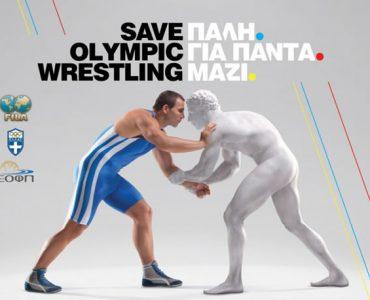 save_olympic_wrestling.jpg