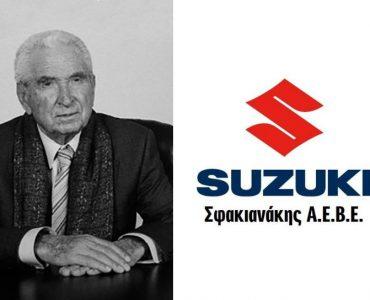 sfakianakis-suzuki.jpg