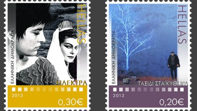 stamps-cinema.jpg