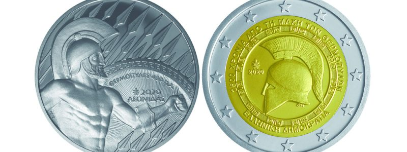 thermopyles-coins.jpg