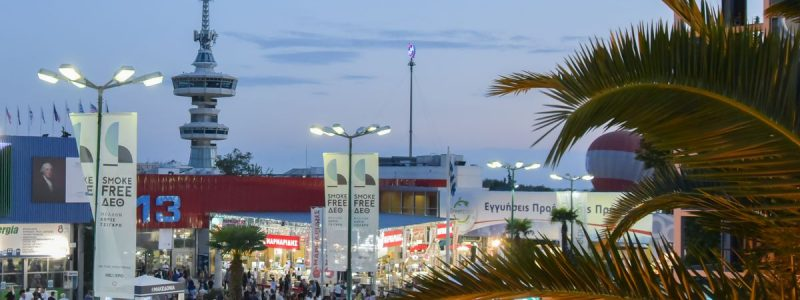 thessaloniki-international-fair.jpg