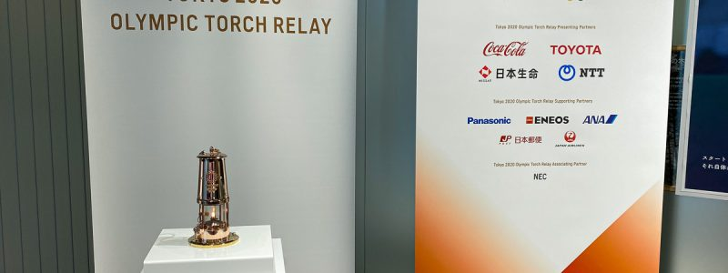 torch-relay-olympic-museum.jpg