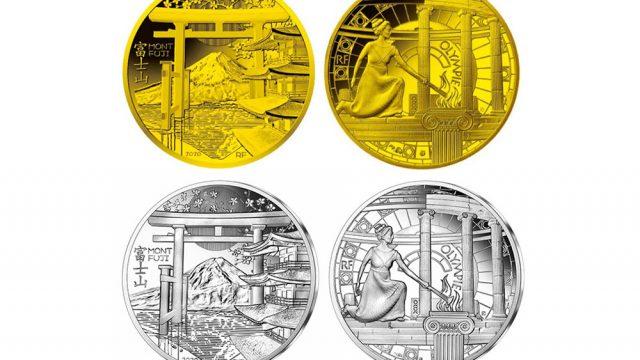 unesco-75-coins-2020-f.jpg