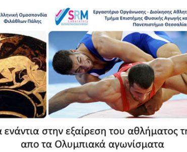 vote_olympics.jpg