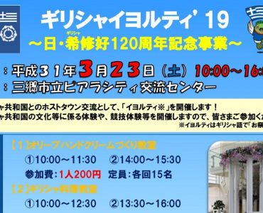 yorti-misato19-s.jpg
