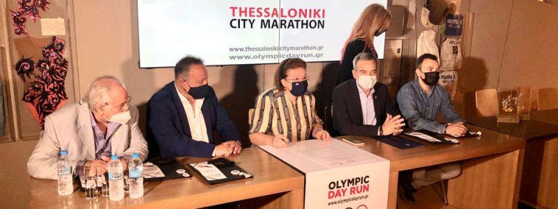 ypografi-symfonou-synergasias-olympiakou-mouseiou-me-dimo-thessalonikis.jpg