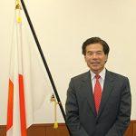 Συνέντευξη του Πρέσβη της Ιαπωνίας στην Ελλάδα κ. Takanori ΚΙΤΑMURA