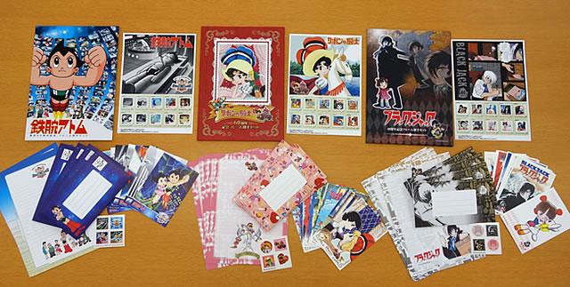 osamu-tezuka-stamps-set