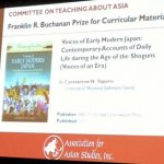 Διεθνής αναγνώριση για τον Ελληνοαμερικανό Ιαπωνολόγο Κωνσταντίνο Ν. Βαπόρη