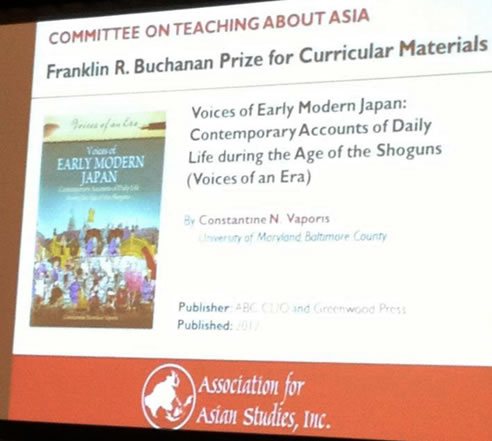 voices_of_early_modern_japan