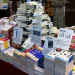Πρώτος στη λίστα των μπεστ σέλερ στην Ιαπωνία ο Χαρούκι Μουρακάμι