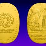Ιαπωνία: Νομίσματα για την υποστήριξη του Tokyo2020