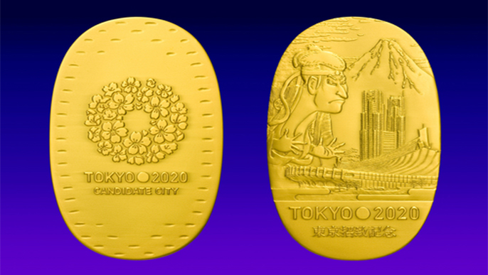 tokyoolympic2020gold