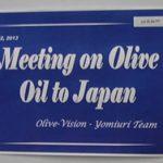 Συναντήσεις ελληνικών εταιρειών παραγωγής και εμπορίας ελληνικού ελαιολάδου στην Ιαπωνία