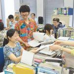 Ιαπωνία: Ξεκίνησε η Super Cool Biz του καλοκαιριού