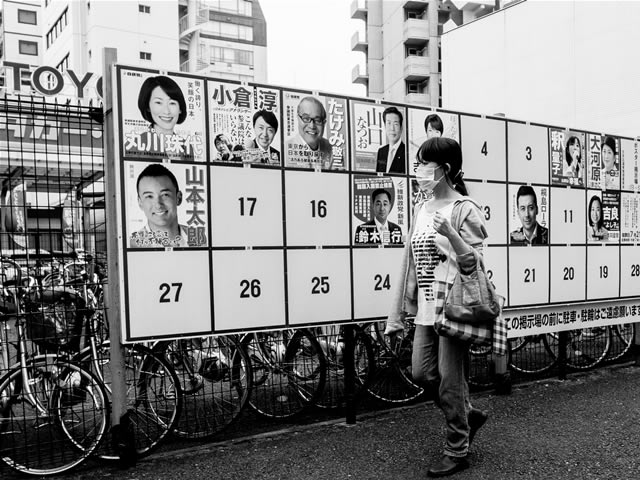 Greecejapan_Elections