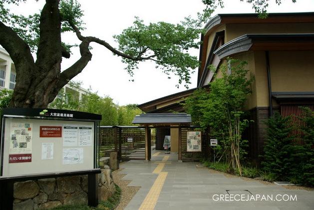 Η είσοδος του Omiya Bonsai Art Museum. Φωτ. Junko Nagata