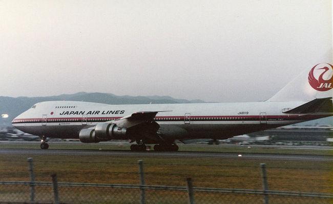 Το μοιραίο Boeing 747 σε παλαιότερη φωτογραφία στο αεροδρόμιο της Οσάκα