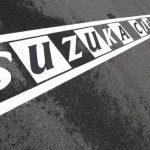 Συνεχίζει μέχρι το 2018 η Formula1 στην πίστα της Σουζούκα στην Ιαπωνία