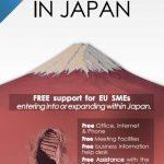 «Step in Japan» για τις Μικρομεσαίες Επιχειρήσεις της Ε.Ε. στην Ιαπωνία