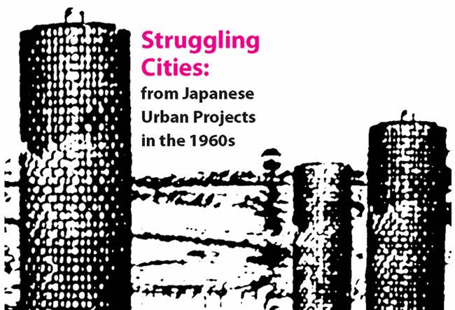 struggling-cities2