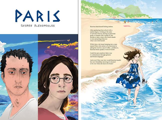 """Το εξώφυλλο και το οπισθόφυλλο του μάνγκα """"Paris"""" του Γιώργου Αλεξόπουλου"""