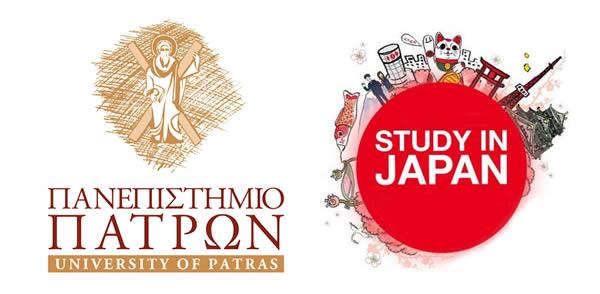 uni-patra-japan