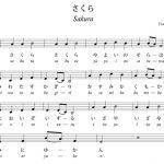 Σακουρά – Το τραγούδι της Άνοιξης