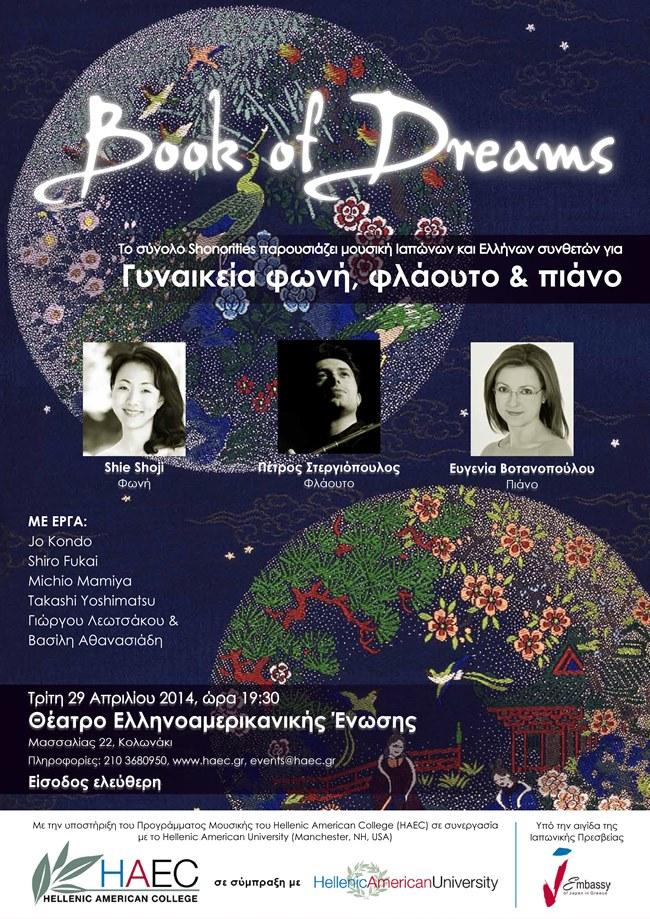 bookofdreams