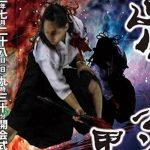 Ένας διαφορετικός διαγωνισμός ιαπωνικής καλλιγραφίας (video)