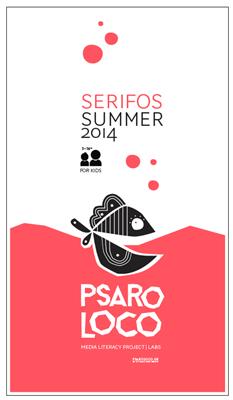 Psaroloco_Serifos