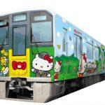 Καουαΐ τρένο στη Ουακαγιάμα