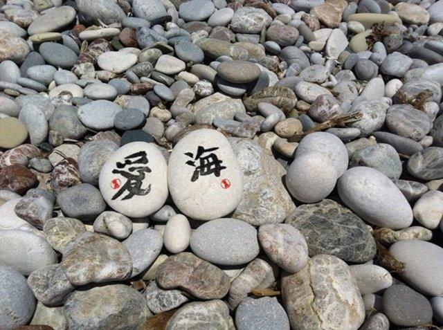 Αγάπη 愛 (άι), Θάλασσα 海 (ούμι) - έργα του Γιώργου Ευαγγελιδάκη