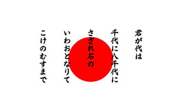 Σιζουόκα που χρονολογείται