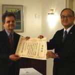 Βράβευση του καθηγητή Στέλιου Παπαλεξανδρόπουλου από τον Υπουργό Εξωτερικών της Ιαπωνίας
