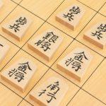 Σόγκι, το ιαπωνικό σκάκι: Συνέντευξη με τον Στέφανο Μανδαλά