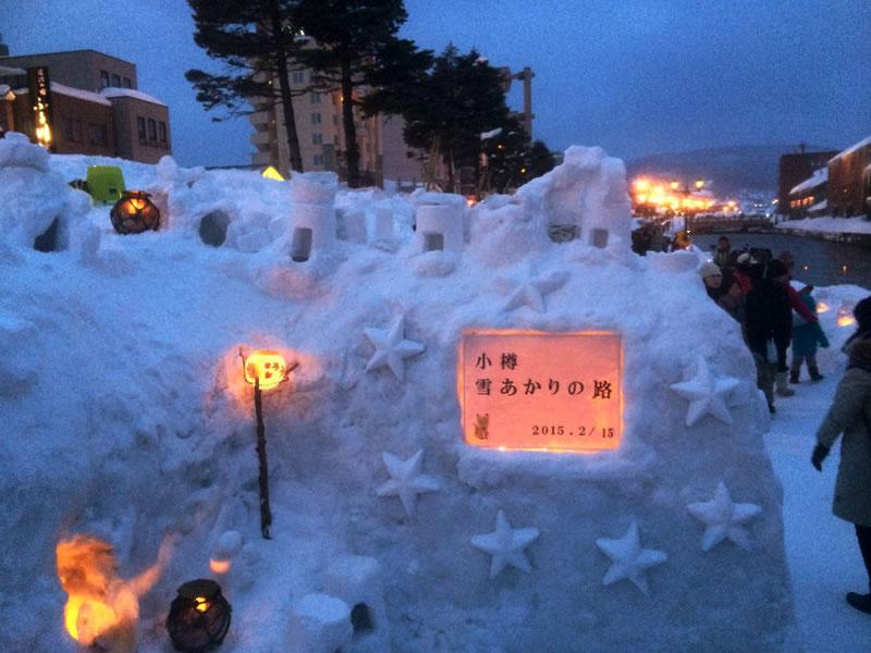 Otaru Snow Light Path Festival