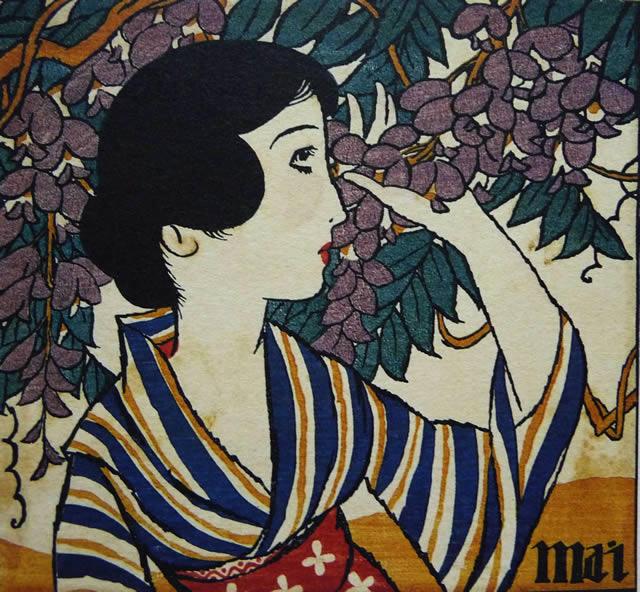Έργο του Τακέχισα Γιουμέτζι (1884 -1934)