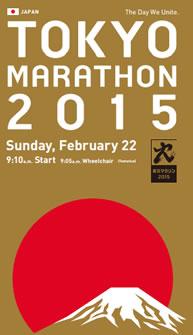 tokyo-marathon-2015