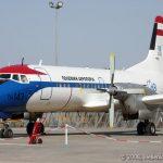 YS-11A: Η ιστορία ενός ιαπωνικού αεροπλάνου στους ελληνικούς ουρανούς