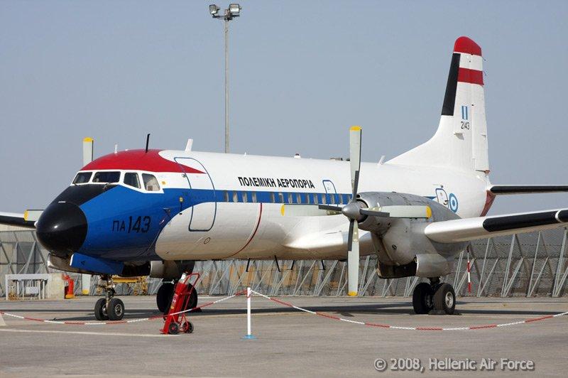 YS-11A-HAF