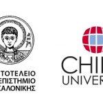 Αριστοτέλειο Πανεπιστήμιο-Πανεπιστήμιο Chiba: Θερινό Σχολείο