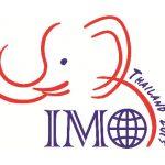 Μετάλλια για Ελλάδα και Ιαπωνία στη Διεθνή Μαθηματική Ολυμπιάδα