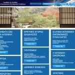 Επιχειρηματικός Οδηγός για την Ιαπωνία